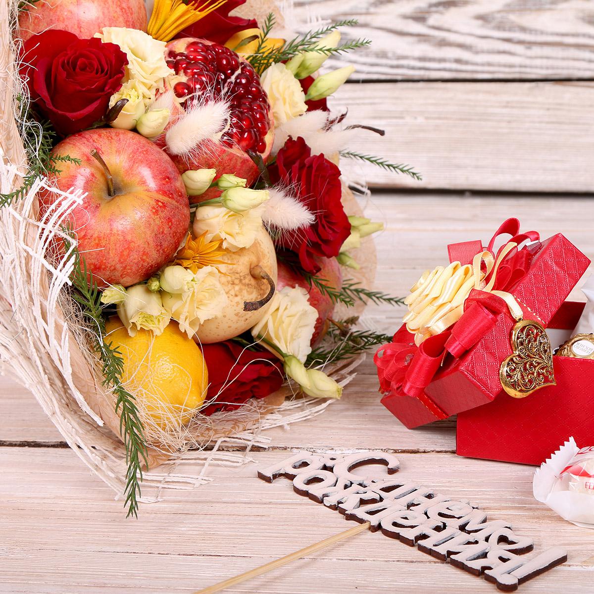 Подруге, картинки цветы и фрукты с днем рождения