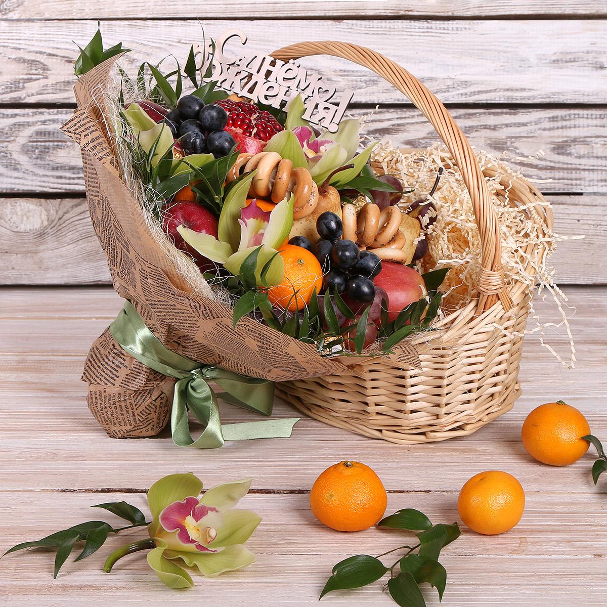 Подпись гифка, открытка с днем рождения с фруктами